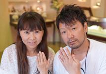 A様 (桜G/Pt ミル打ち&ダイヤの結婚指輪)
