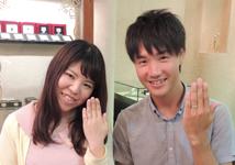 飯田一樹・井野口加奈様 (Pt 重ねるとハートが浮かぶ結婚指輪)